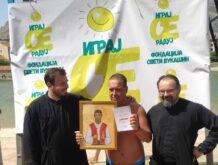 """Браво за Фондацију """"Свети Вукашин"""" (фото)"""