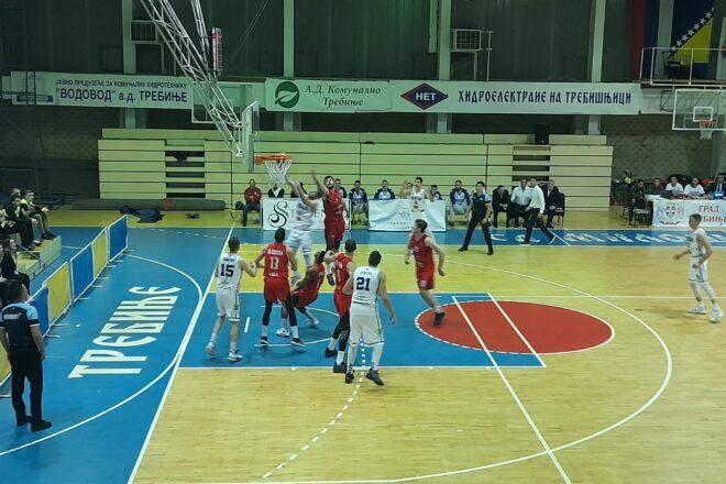 Браво Лео… одличан старт плаво бијелих кошаркаша (видео)